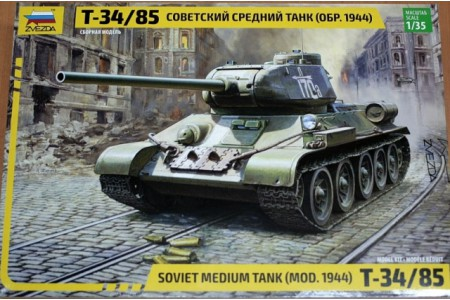 1/35 Medium tank T-34/85 (Vietnam version)