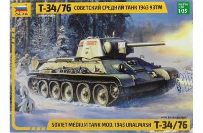 1/35 T-34/76 Mod 1942 Ural Mash