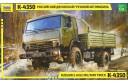 1/35 Kamaz K-4350 Russian Army Truck