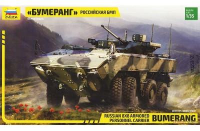 1/35 Russian 8X8 APC Bumerang