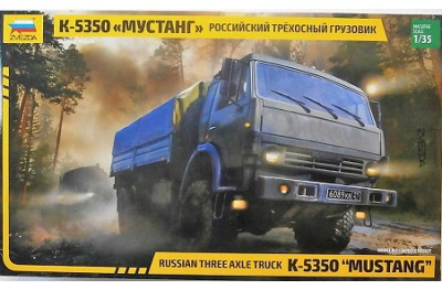 1/35 K-5350 Russian Army Truck