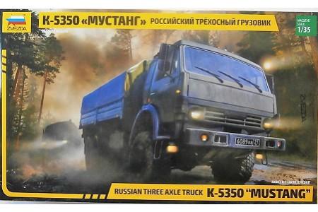 1/35 K-5350 Russian Army Truck