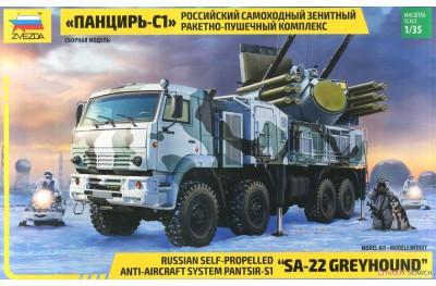 1/35 Russian Pantsir-S1 Sa-22 Greyhound