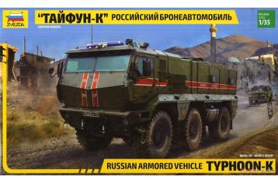 1/35 Russian Armored vehicle Typhoon-K
