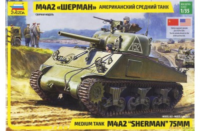 1/35 M4A2 Sherman 75mm