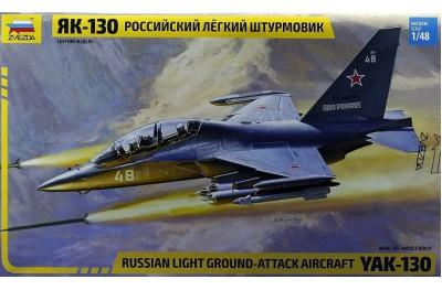 1/48 Russian Yak-130