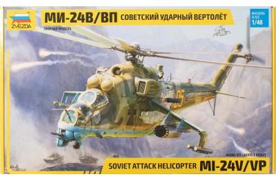 1/48 Mi-24V/VP Soviet attack helicopter