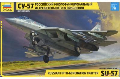 1/48 Sukhoi Su-57