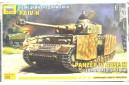 1/35 Panzer IV Ausf H
