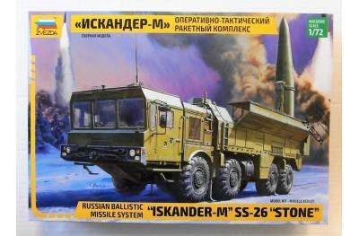 1/72 Russian Iskander-M SS-26