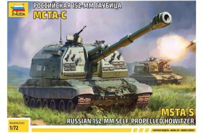 1/72 Russian 152mm SPH MSTA-S
