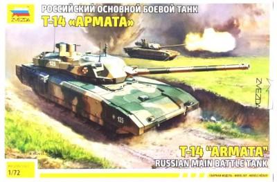 1/72 T-14 ARMATA