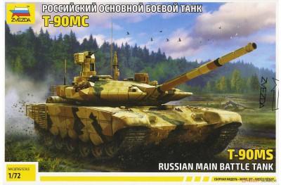 1/72 Russian main battle tank T-90MS