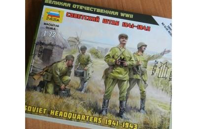 1/72 Soviet headquaters