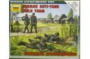 1/72 German anti tank rifle team