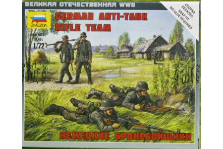 1/72 German anti tank rifle team