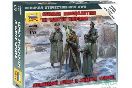 1/72 German headquarters in winter uniform