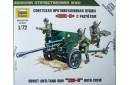 1/72 ZIS-3 SOVIET GUN W/ CREW