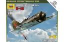 1/144 I-16 Soviet fighter