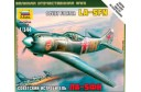 1/144 La-5FN Soviet fighter