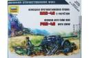 1/72 PAK-40 GERMAN GUN W/ CREW