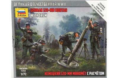 1/72 German 120mm moratr with crew