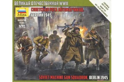 1/72 Soviet machine gun squadron Berlin 1945
