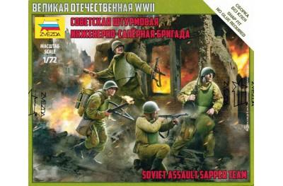 1/72 Soviet assault sapper team