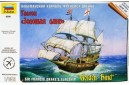 1/350 GOLDEN HIND