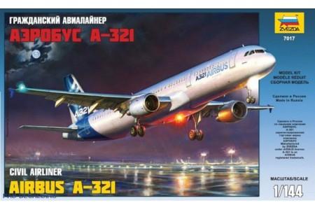 1/144 Airbus A-321 Civil airliner
