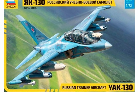 1/72 Russian Yak-130