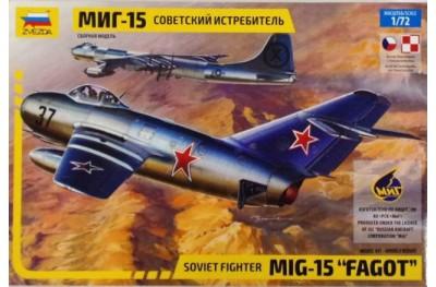 1/72 Mikoyan MiG-15 Fagot
