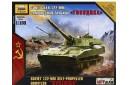 1/100 SOVIET SPG 2S1 GVOZDIKA