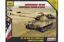 1/100 US SPG M-109A2