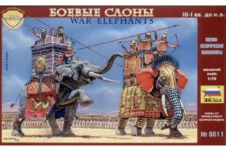 1/72 War elephants