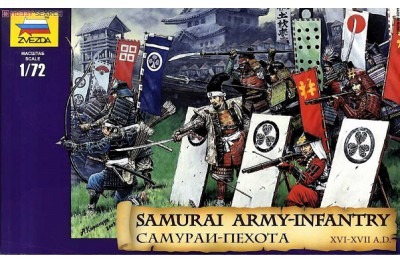 1/72 Samurai army infantry
