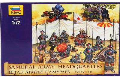 1/72 Samurai army headquaters