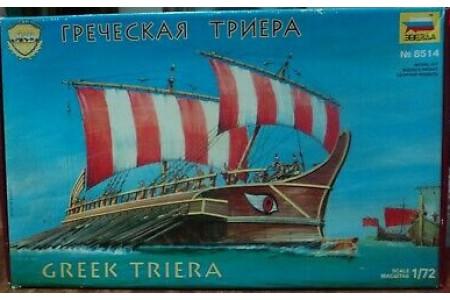 1/72 Greek Triera