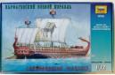 1/72 Carthagenian warship