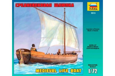 1/72 MEDIEVAL LIFE BOAT