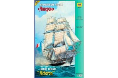 1/200 French frigate Acheron
