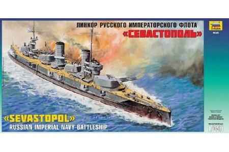 1/350 Russian Battleship Sevastopol